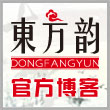东方韵专业古筝艺术培训中心官方博客,官方微博